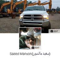 Saeed Manson