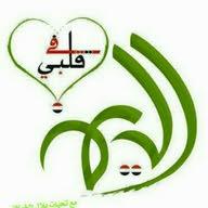 عمرو AL Khwlani AL Khwlani