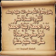 عبدالله2014