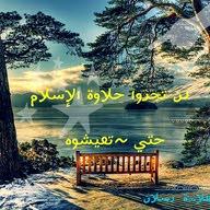 محمد المنصوري
