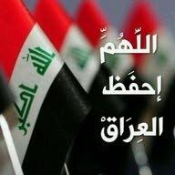 Ehab baha