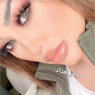 bagdad beauty