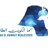 sama kuwait
