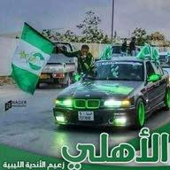 فوزي محمد