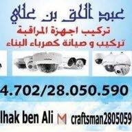 Ben Ali Abdelhak