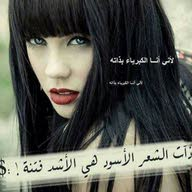 saly fouad.0563818365