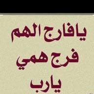 abou Kaoud