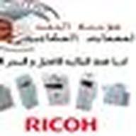 alhamd 4copiers