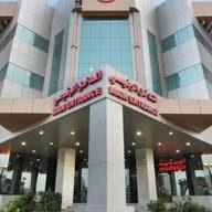 Aljazera Hospital