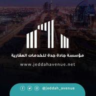 Jeddah Avenue