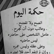 محمد السر