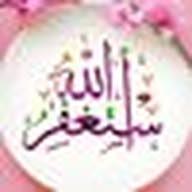 زياد محمد
