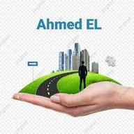 مكتب احمد للخدمات العقاريه