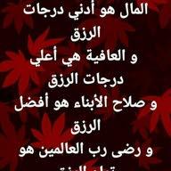 Hashme Aeti