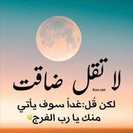 احمد الأعرجي