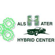 مركز الشاطر للهايبرد وصيانة السيارات