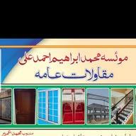 Anees Umar