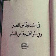Ali Ahmeed