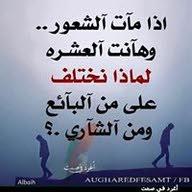 eyad shatnawi