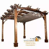 مظلات خشبية البيت السعودي الحديث