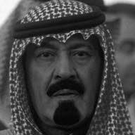 حسين محمد الفقيه البقمي