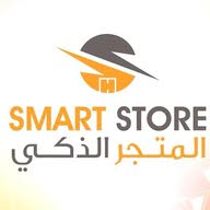 المتجر الذكي / Smart Store