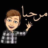 محمدالمدثر