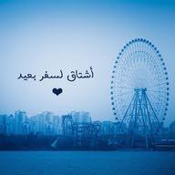 ahmed Sh