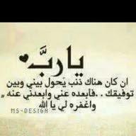 Mohammed salh salh