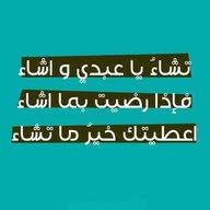 بو احمد