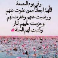 S A Ayham Syrian
