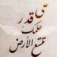 عبدالله
