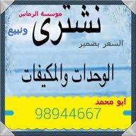 حمادة السعدي ابو محمد
