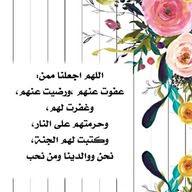أحمد بن عيد