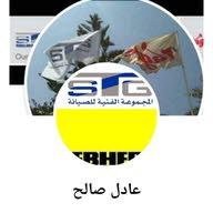 Adel Saleh