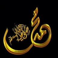 أبومحمد mh