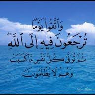 ابو فراس البشيري