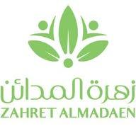 Zahret Almadaen