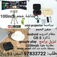 Ma3oud