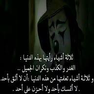 عبدالرحمن