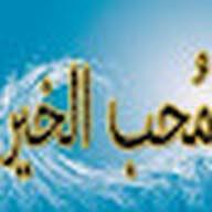 anwar salama