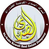 شركة الصدى الكويتية للعقارات تسويق عقاري