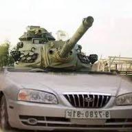 ربي يفرج ياليبيا