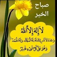 ابوسعود