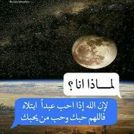Um Ma7mmoud