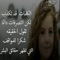 Haytham Sinada