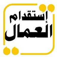 مكتب خدمات السودان00249911027070 جوال