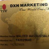 waleed dxn 142025640