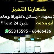 أبو عبد الملك