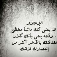 Hazem